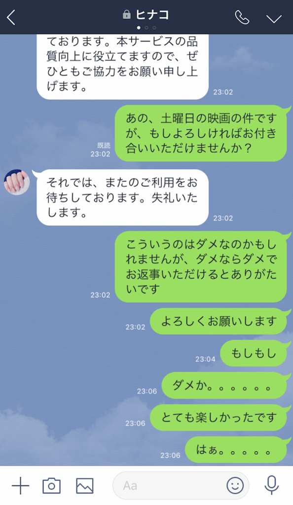 f:id:quino_chin:20180624234235p:plain