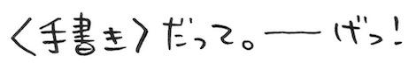 f:id:quino_chin:20181111143442j:plain