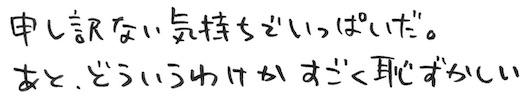 f:id:quino_chin:20181111143534j:plain