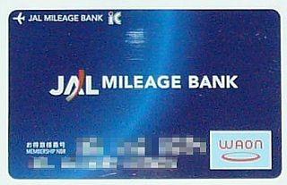 WAON 機能つき JMB カード