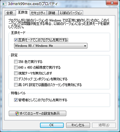 f:id:quitada:20090524202212p:image