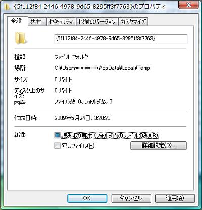 f:id:quitada:20090524202715p:image