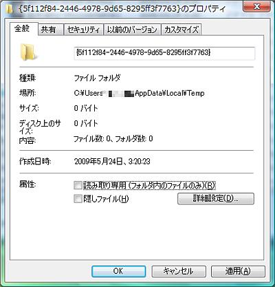 f:id:quitada:20090524202823p:image