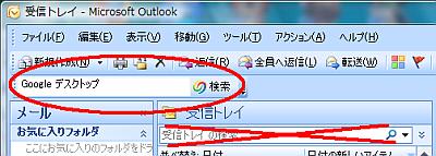 f:id:quitada:20100208214146p:image