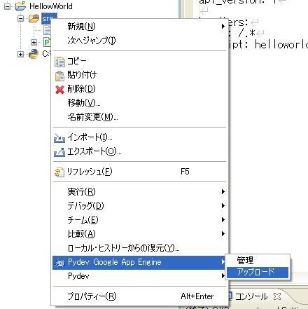 f:id:quitada:20100726161406p:image