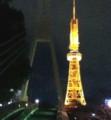 名古屋テレビ塔とセントラルブリッジ