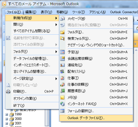 f:id:quitada:20111220220438p:image