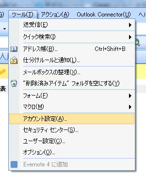 f:id:quitada:20111220223557p:image