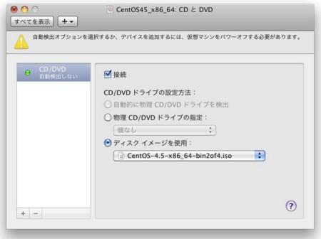 f:id:quitada:20120116234407j:image