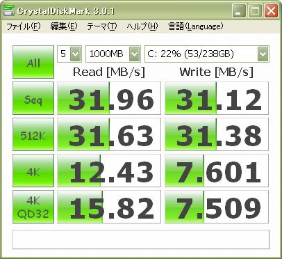 20120311220015