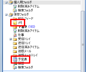 f:id:quitada:20121014203741p:image