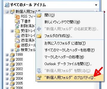 f:id:quitada:20121014205317p:image