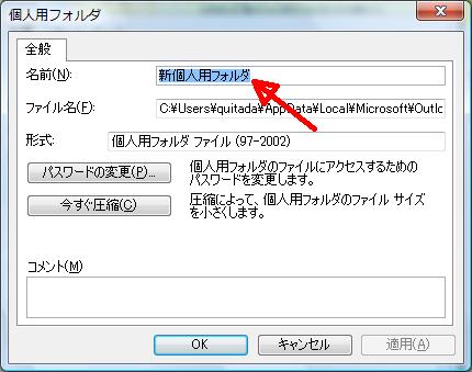 f:id:quitada:20121014205813p:image