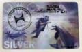 ヒルトン H オナーズ・シルバー VIP 会員カード