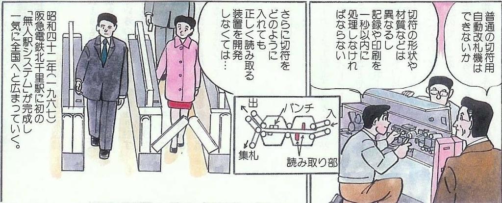 f:id:quizutaikai:20180909173853j:plain