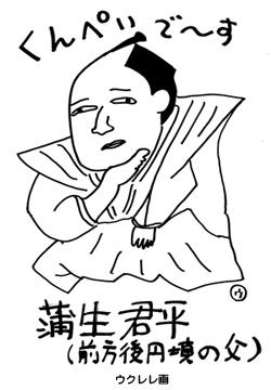 f:id:quizutaikai:20180917142147j:plain