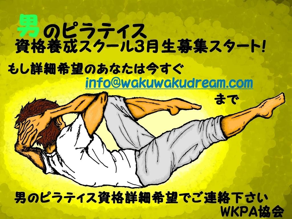 f:id:quizutaikai:20180922184655j:plain
