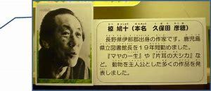 f:id:quizutaikai:20180924105227j:plain