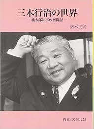 f:id:quizutaikai:20181201224008p:plain