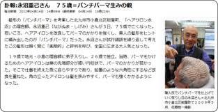 f:id:quizutaikai:20181223000757p:plain