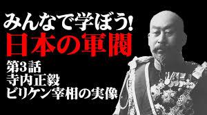 f:id:quizutaikai:20181231041602p:plain