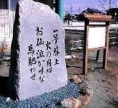 f:id:quizutaikai:20190406120901p:plain