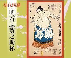 f:id:quizutaikai:20200404123242j:plain