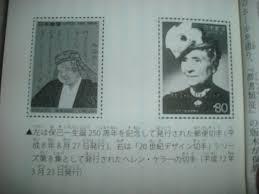f:id:quizutaikai:20200506193511j:plain