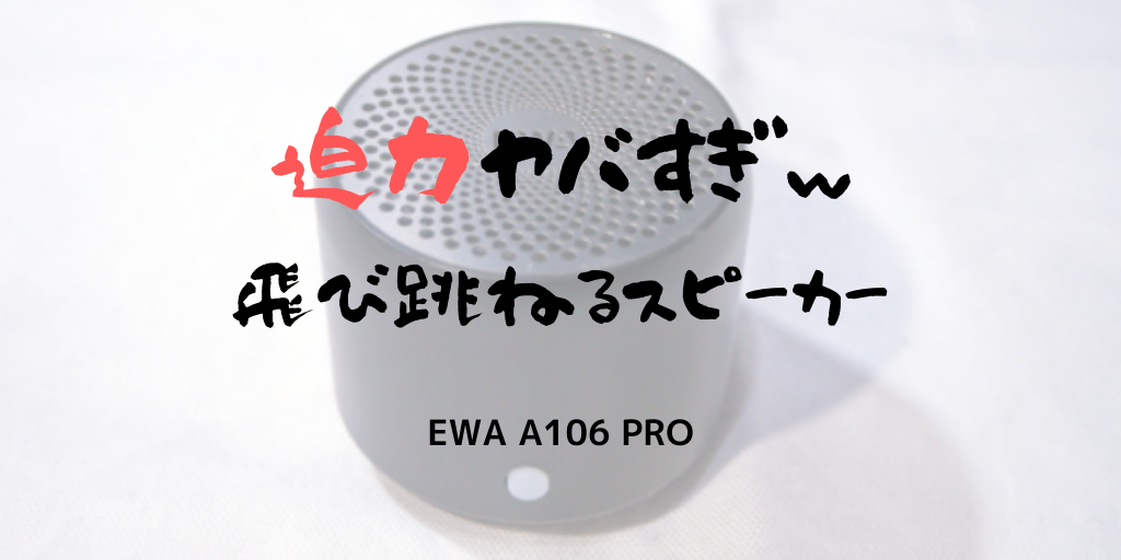 f:id:qumata:20200503170635p:plain