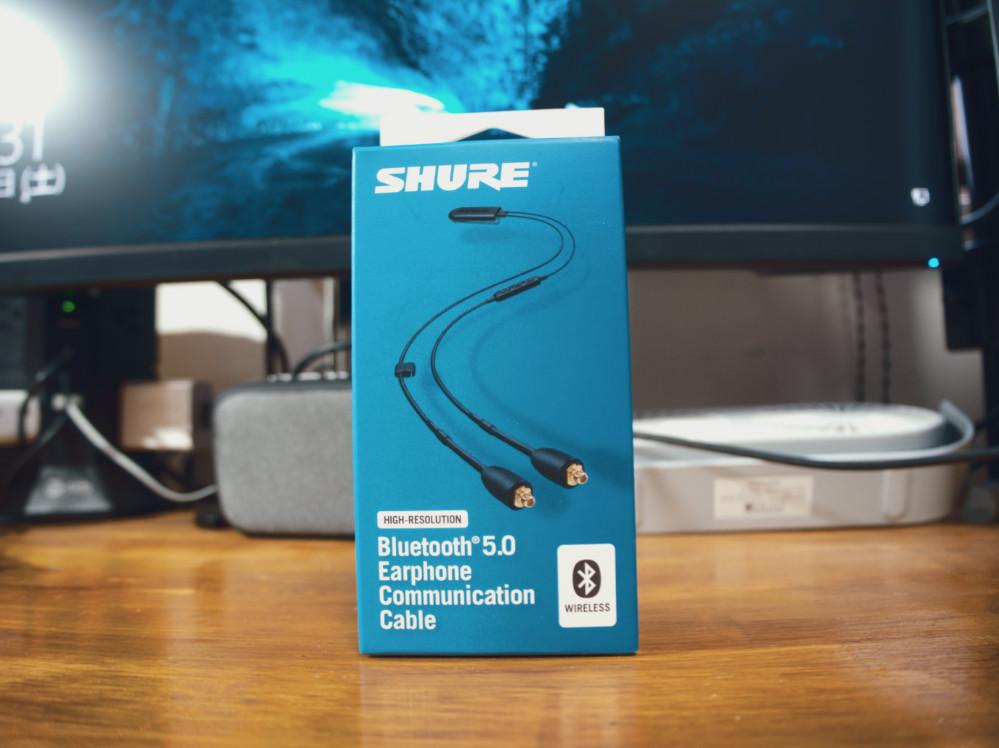 SHURE RMCE-BT2の外箱