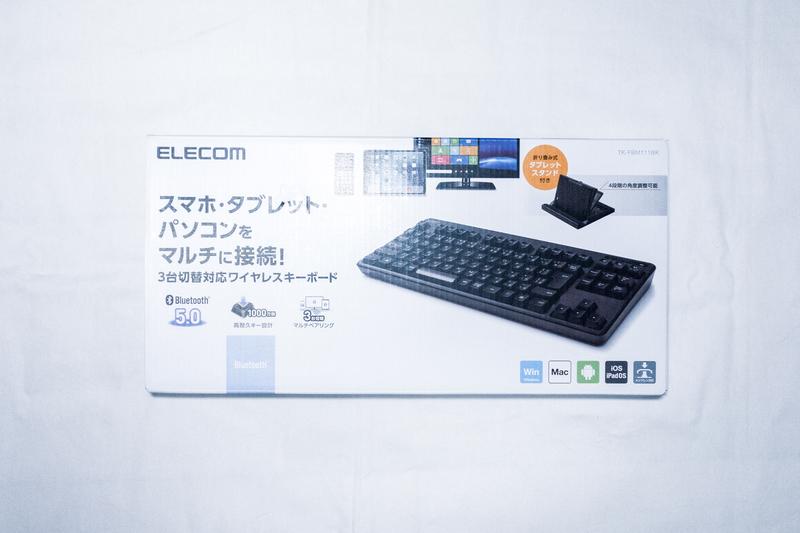 「TK-FBM111BK」の価格は2,500円ほど