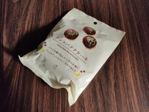 ローソン チョコバナナケーキ 56g