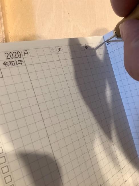f:id:qunitama:20200215224245j:plain