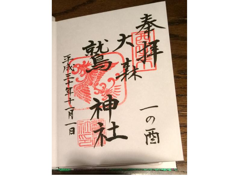 f:id:quo_hitsuji:20181101200503j:plain