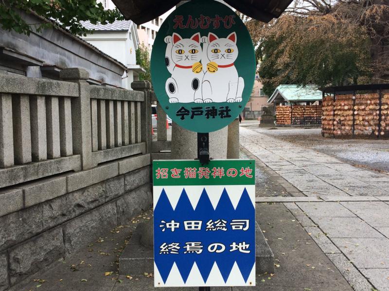 f:id:quo_hitsuji:20181202151610j:plain