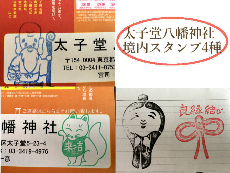 f:id:quo_hitsuji:20181217223717j:plain