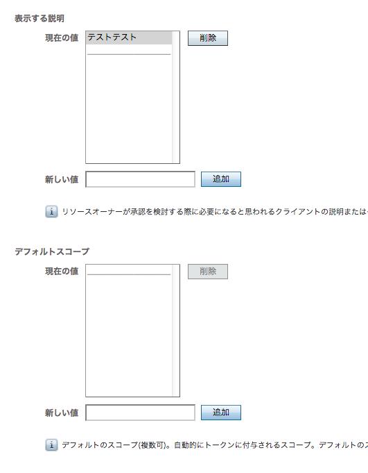f:id:quoll00:20141222205054p:plain