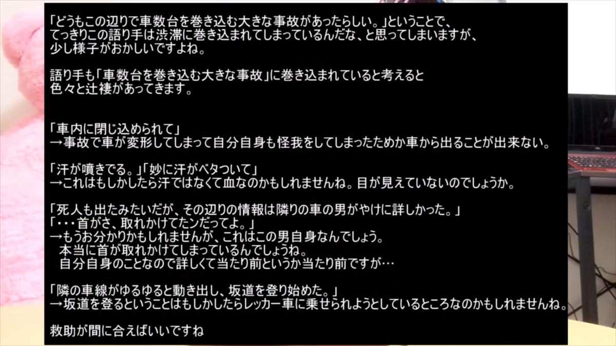 f:id:qurychannel:20210526214537p:plain
