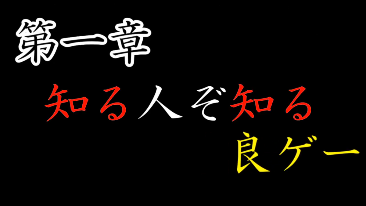 f:id:qurychannel:20210706160114p:plain