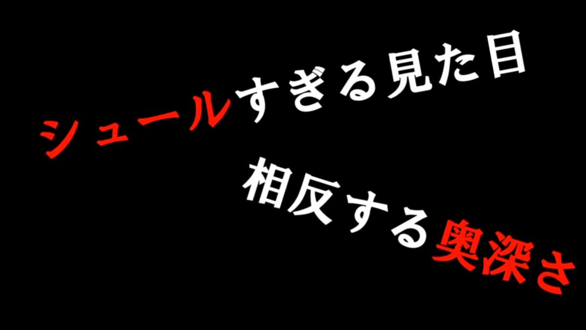 f:id:qurychannel:20210706161135p:plain