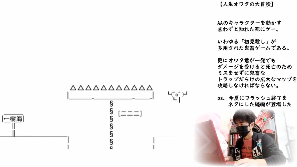 f:id:qurychannel:20210707144021p:plain
