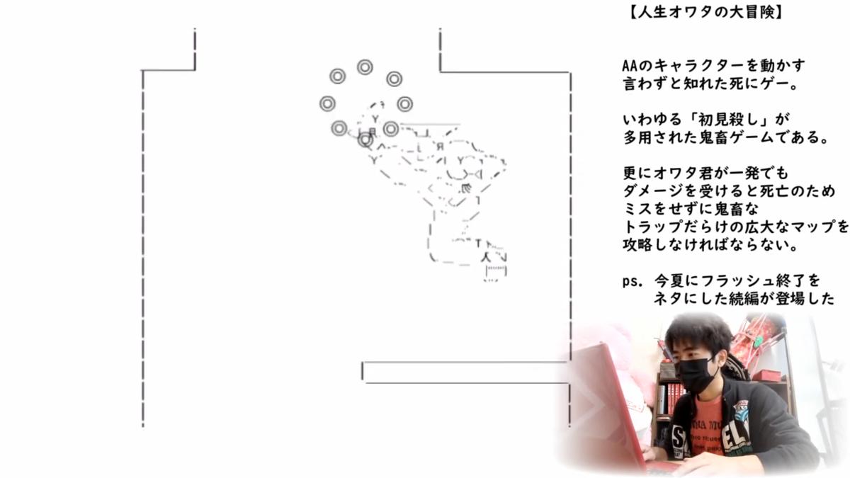 f:id:qurychannel:20210707144056p:plain