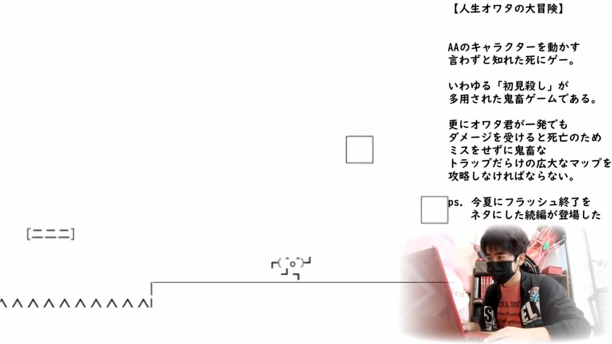 f:id:qurychannel:20210707144209p:plain