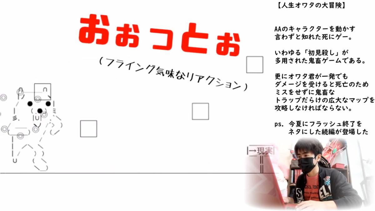 f:id:qurychannel:20210707144246p:plain