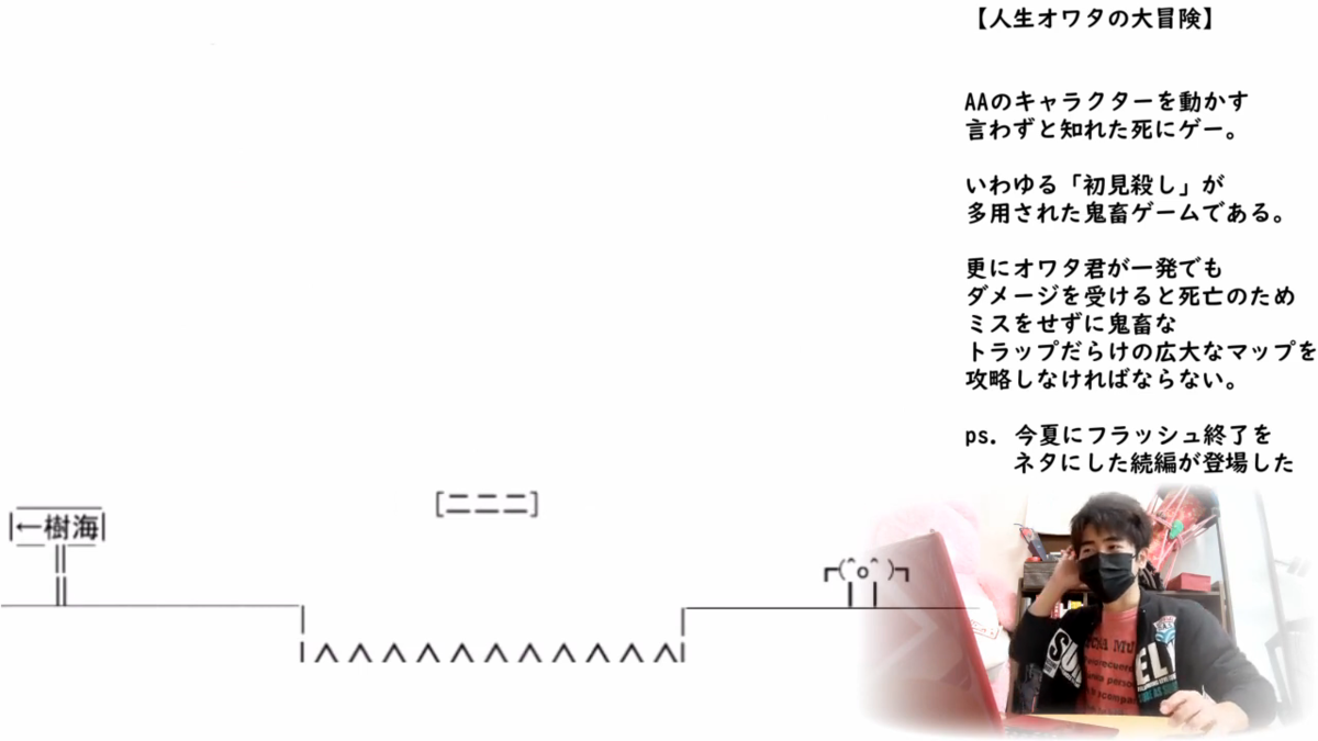 f:id:qurychannel:20210707144353p:plain