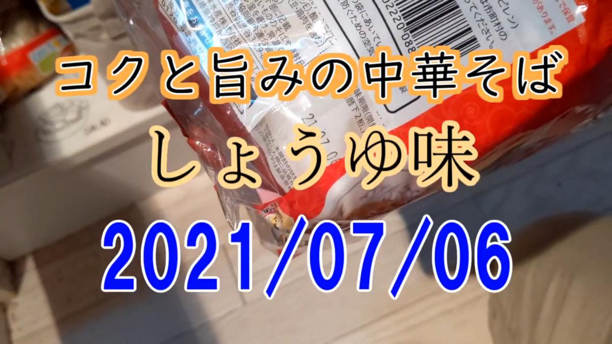 f:id:qurychannel:20210913204528p:plain