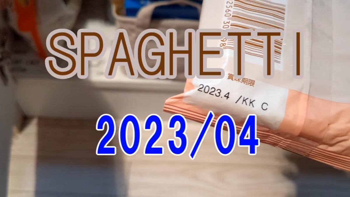 f:id:qurychannel:20210913205005p:plain