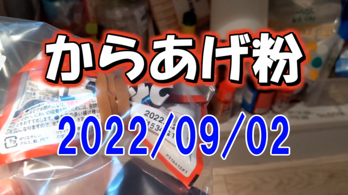 f:id:qurychannel:20210913205057p:plain