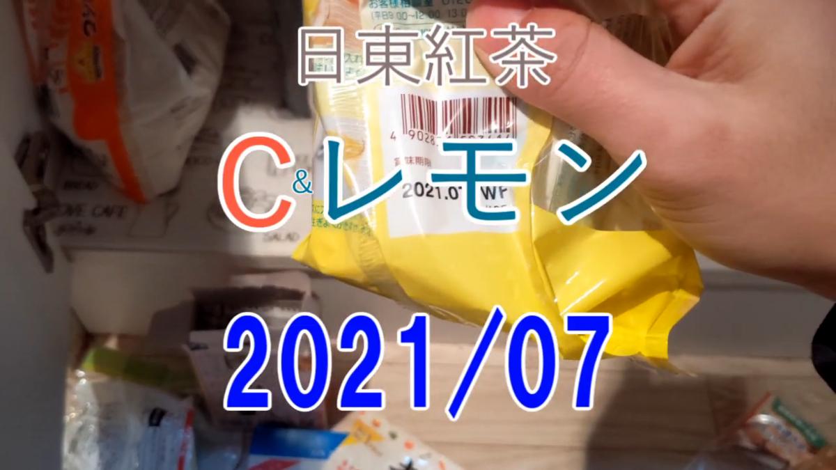 f:id:qurychannel:20210913212859p:plain