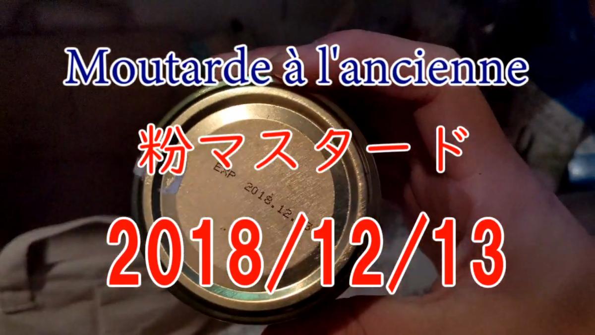 f:id:qurychannel:20210913213501p:plain